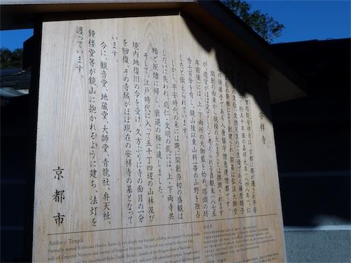 f:id:murasakiimokyabetu:20191202212134j:image