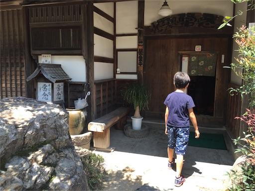 f:id:murasakikanasya:20160809023449j:image
