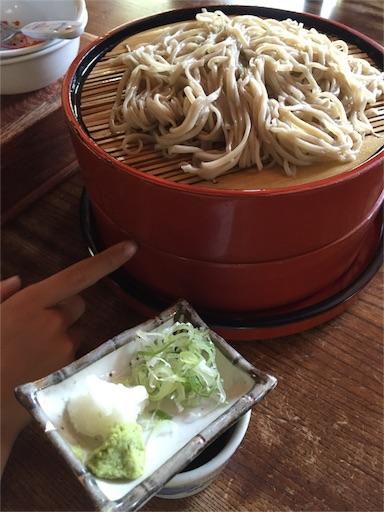 f:id:murasakikanasya:20160809024854j:image