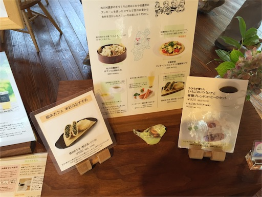 f:id:murasakikanasya:20160809210002j:image