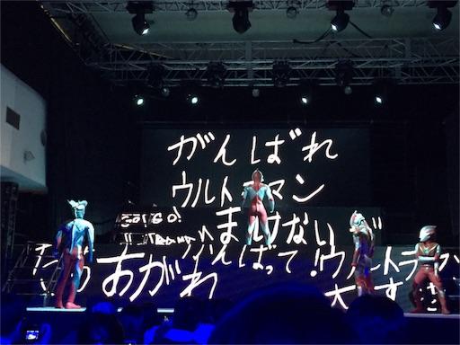 f:id:murasakikanasya:20160816120533j:image