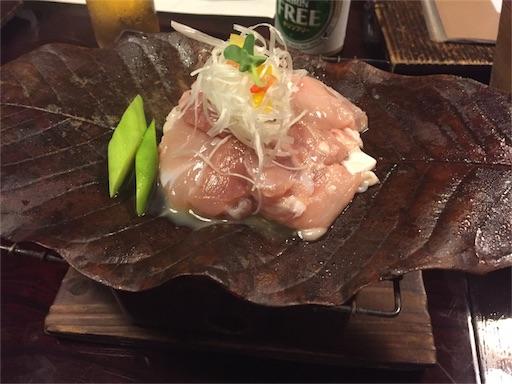 f:id:murasakikanasya:20160830233711j:image