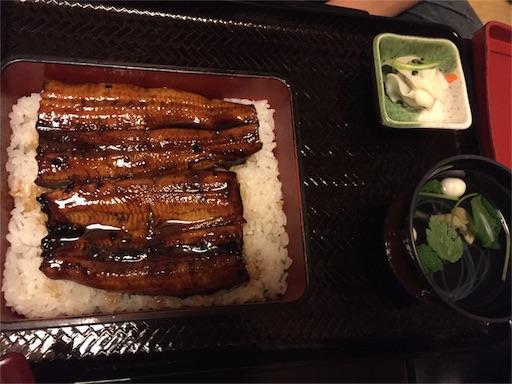 f:id:murasakikanasya:20160911235213j:image