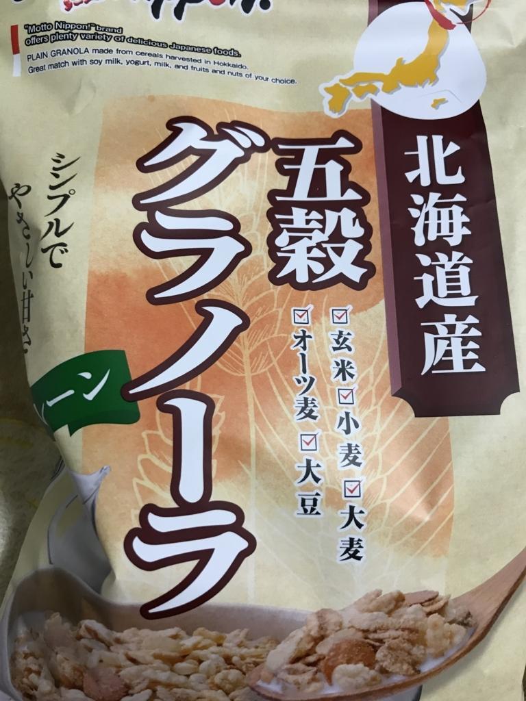f:id:murasakikanasya:20180504232837j:plain