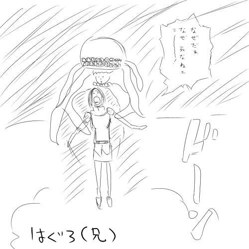 f:id:murasakita717:20180717153700j:plain