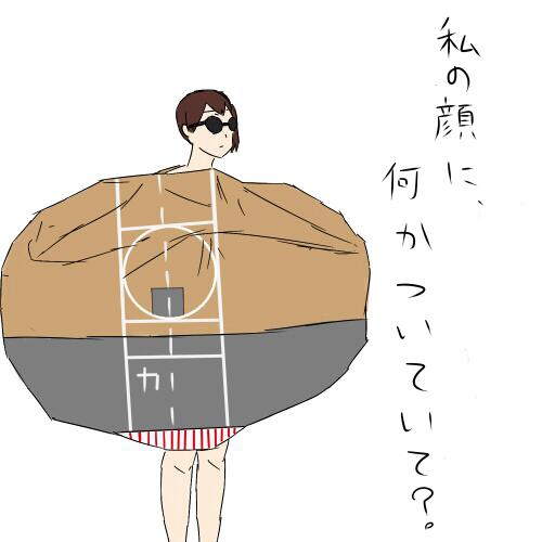 f:id:murasakita717:20180717153704j:plain