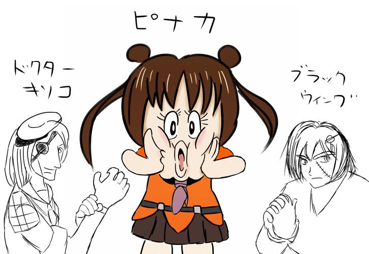 f:id:murasakita717:20180717153717j:plain
