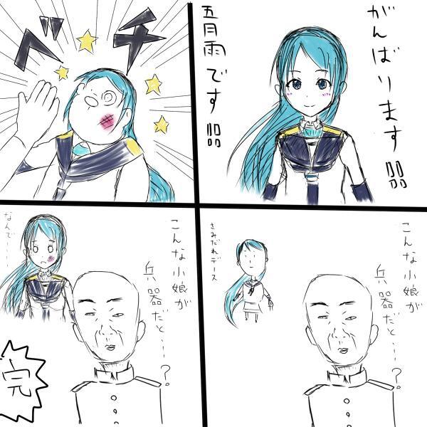 f:id:murasakita717:20180717153901j:plain