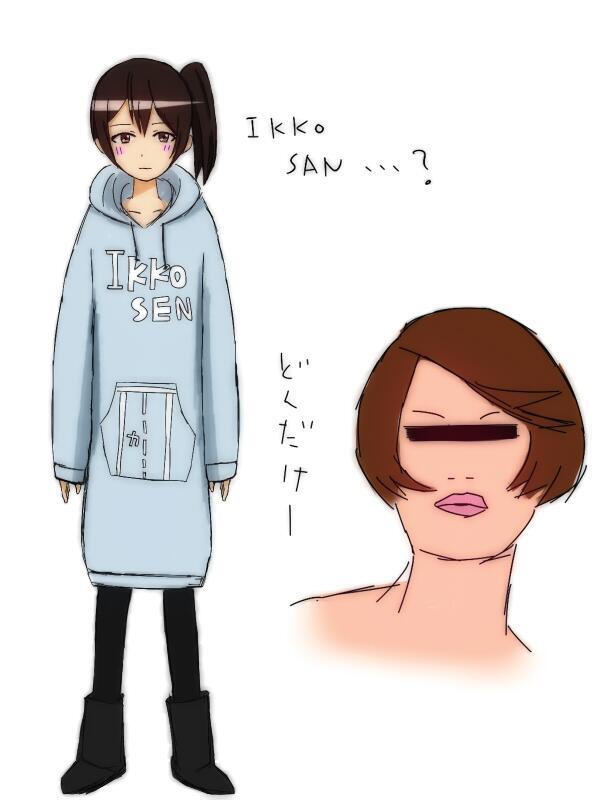 f:id:murasakita717:20180717153907j:plain