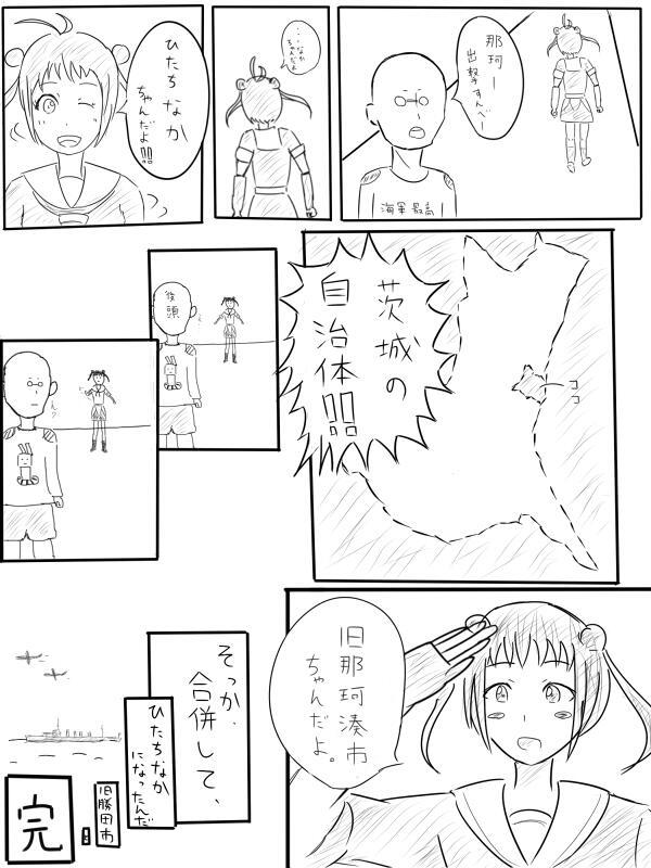 f:id:murasakita717:20180717153923j:plain