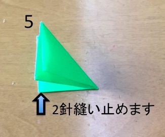 f:id:murasakitoaoinoue:20160705143630j:plain