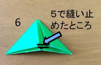 f:id:murasakitoaoinoue:20160705144012j:plain