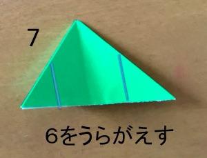 f:id:murasakitoaoinoue:20160705144058j:plain