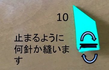 f:id:murasakitoaoinoue:20160705144900j:plain
