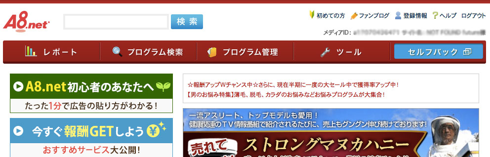f:id:murasame-fumito:20170704224505j:plain