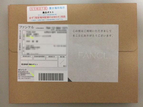f:id:murasame-fumito:20170713204711j:plain