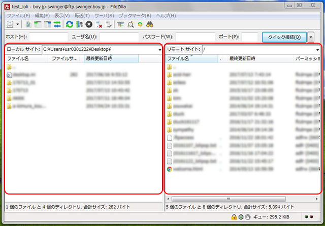 f:id:murasame-fumito:20170714150250j:plain