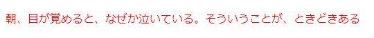 f:id:murasame-fumito:20170725111113j:plain