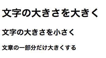 f:id:murasame-fumito:20170802202227p:plain