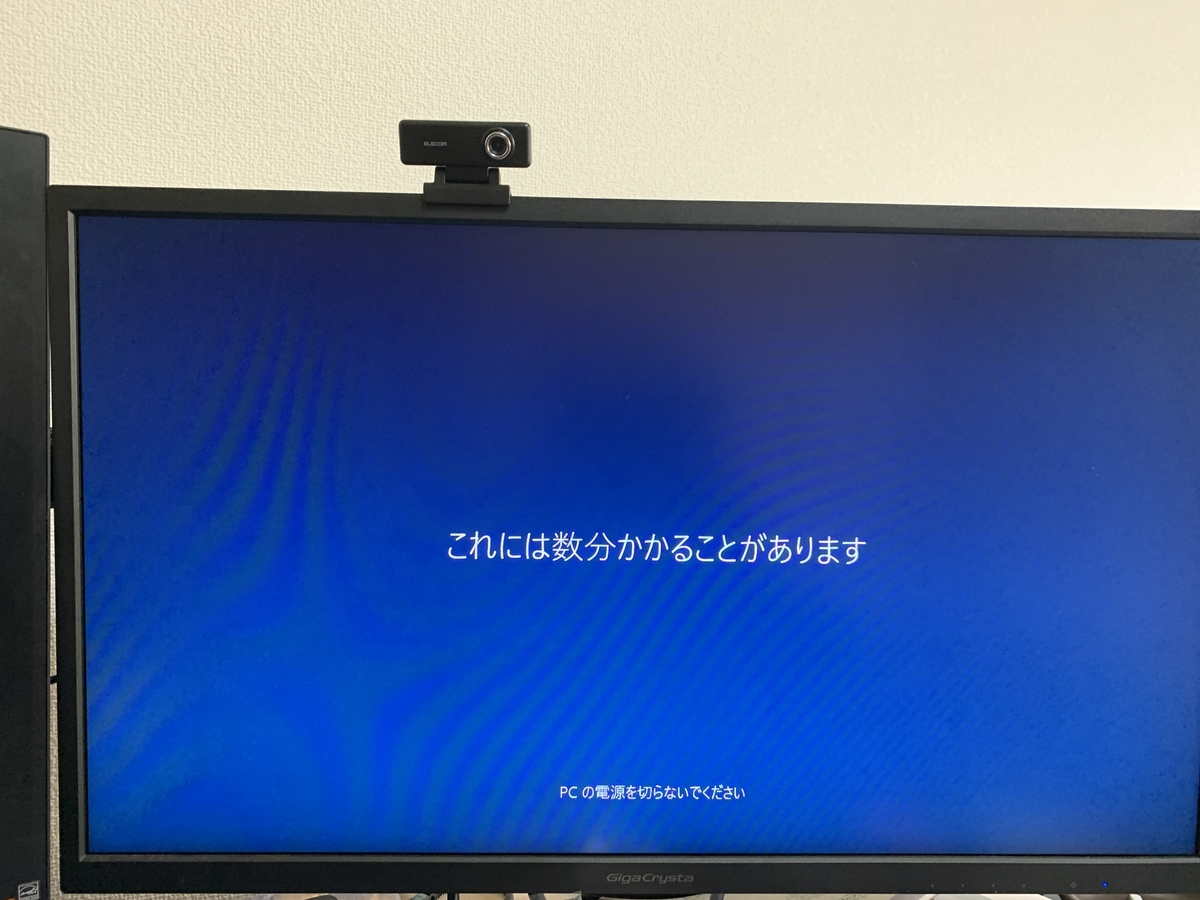 f:id:murasame-labo:20200208181157j:plain