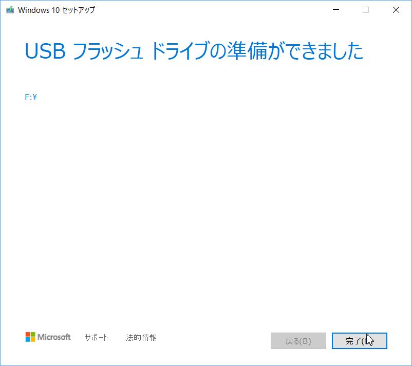 f:id:murasame-labo:20200208181218p:plain