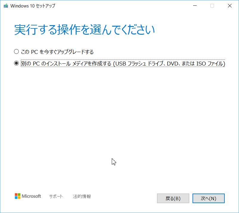 f:id:murasame-labo:20200208181226p:plain