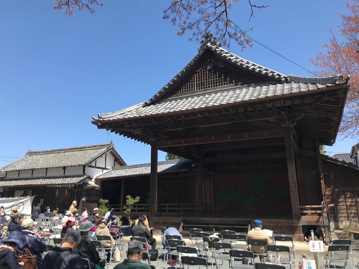 f:id:murasamenokiri:20210412215627j:plain