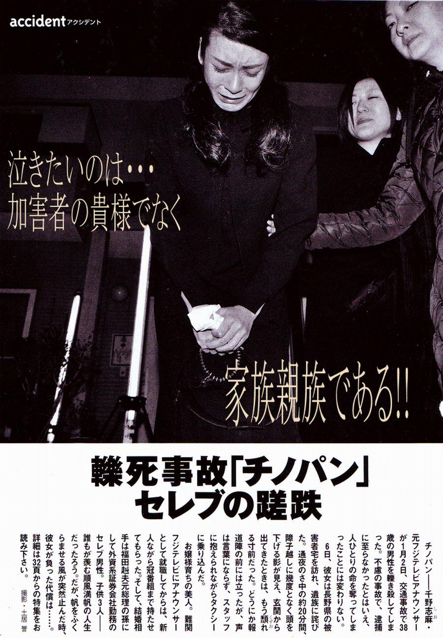 千野志麻の画像 p1_23