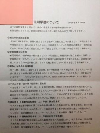 f:id:murasameqtaro:20131025210037j:image:w220