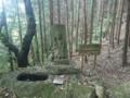 宝篋山登山