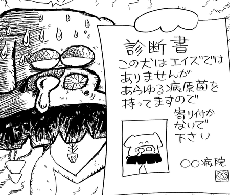 f:id:murasameqtaro:20181212165626p:image:w200