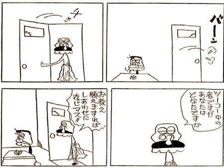 f:id:murasameqtaro:20181212192730p:image:w300