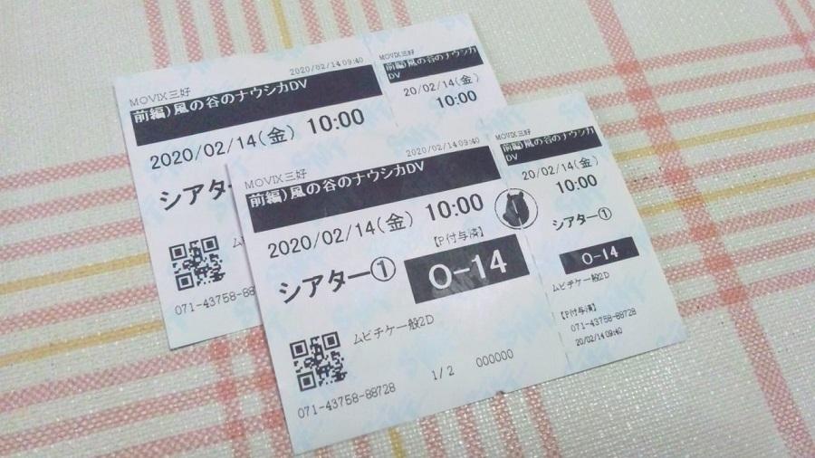 f:id:murasan_1_1:20200215214143j:plain
