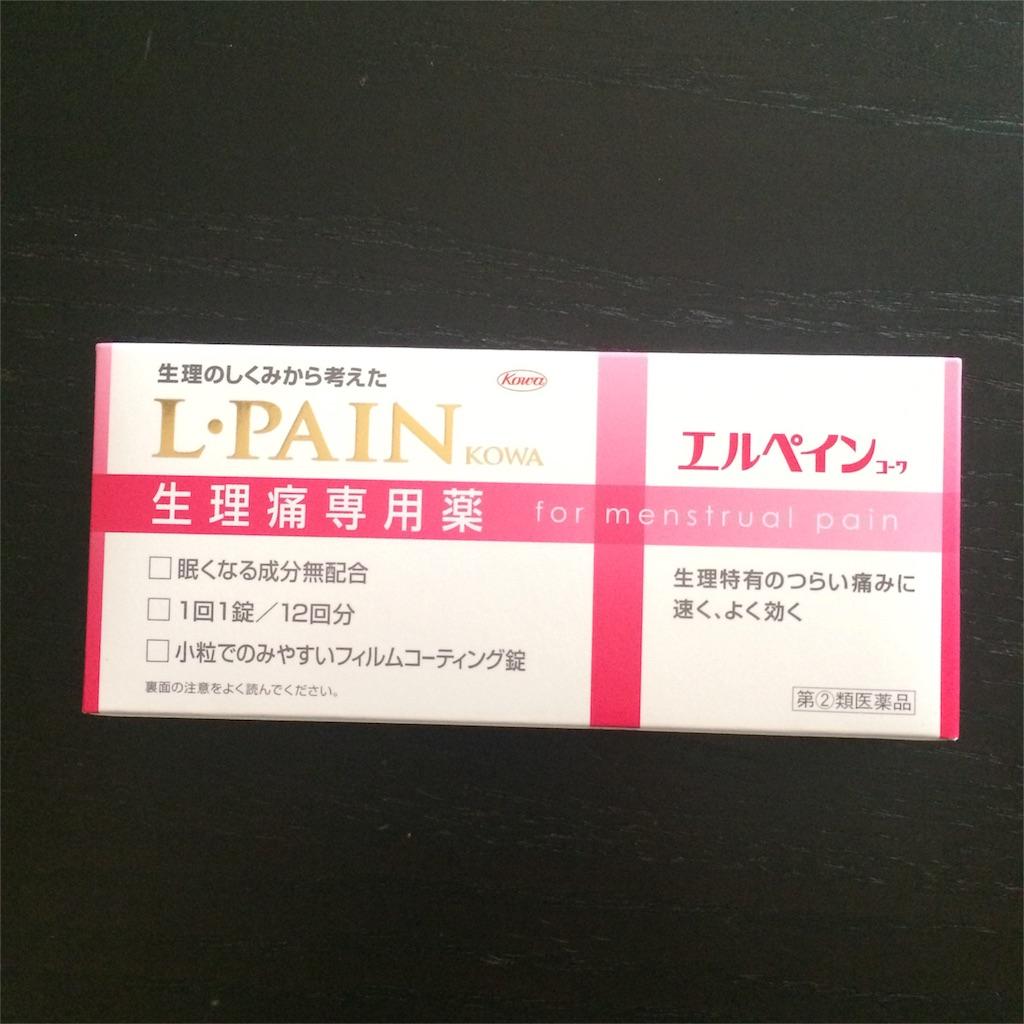 f:id:murasana:20160814224519j:image