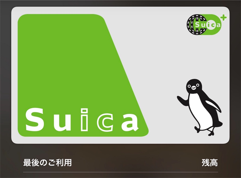f:id:murasana:20161031104016j:image