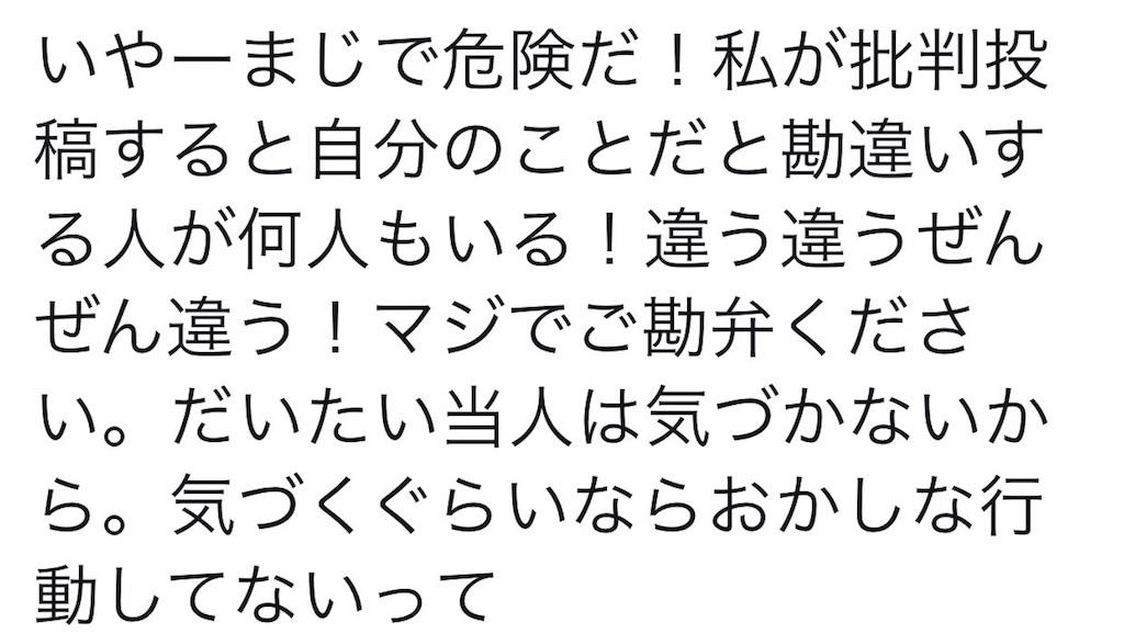 f:id:murasana:20161113223921j:image