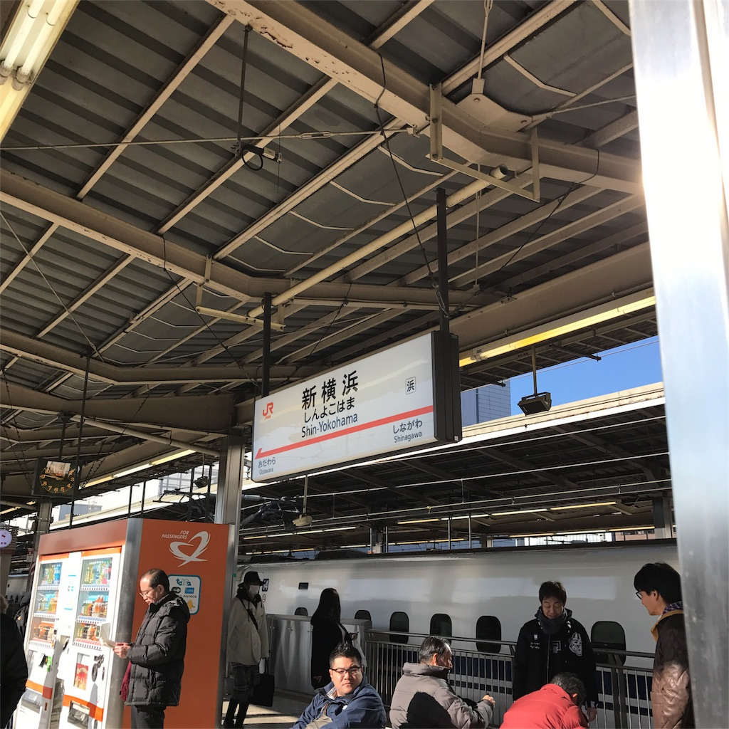 f:id:murasana:20170130105947j:image