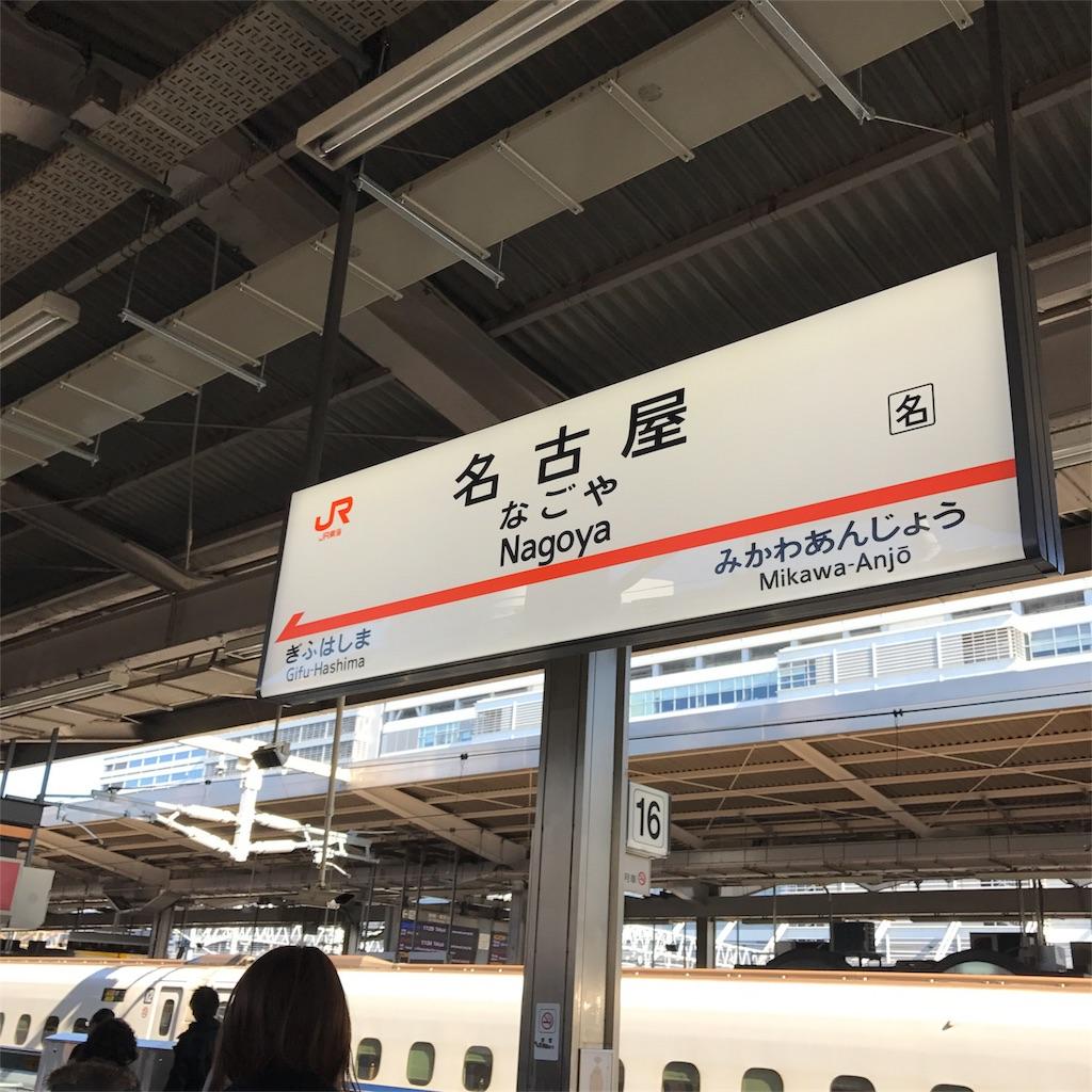 f:id:murasana:20170130105954j:image