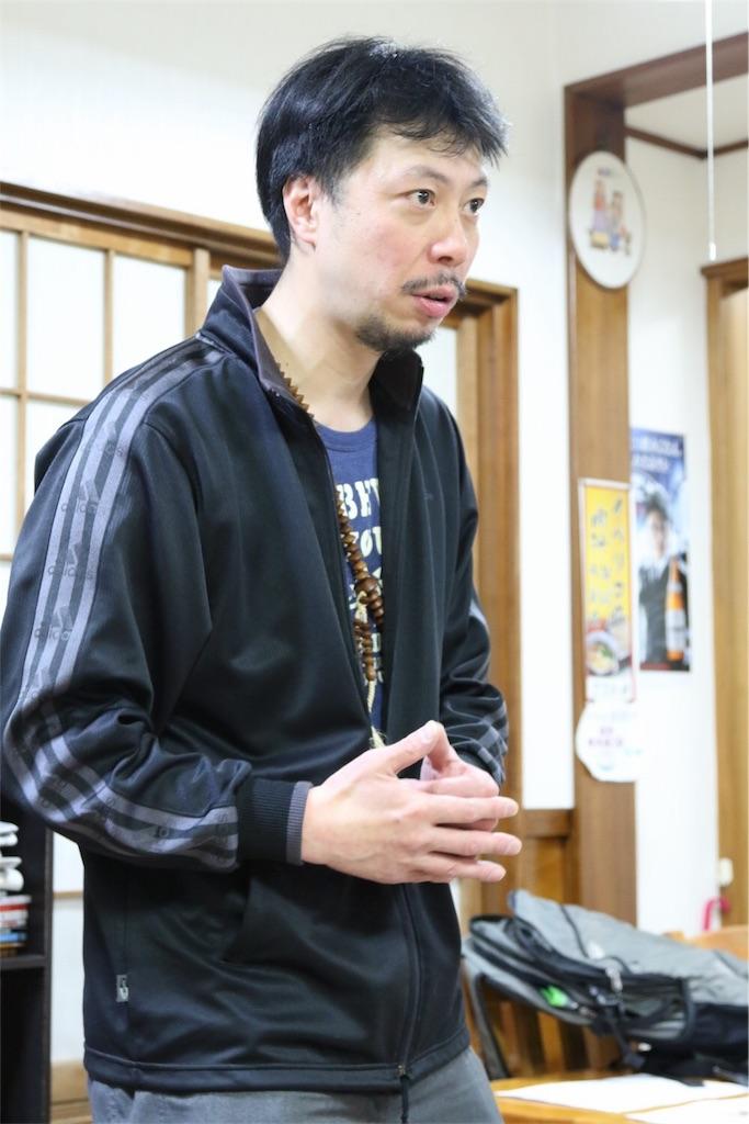 f:id:murasana:20170312175918j:image