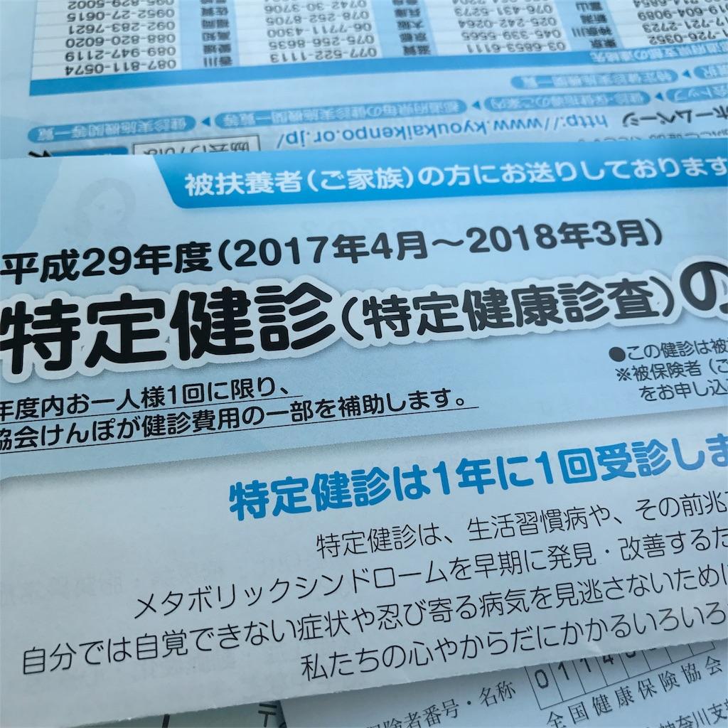 f:id:murasana:20170405095527j:image