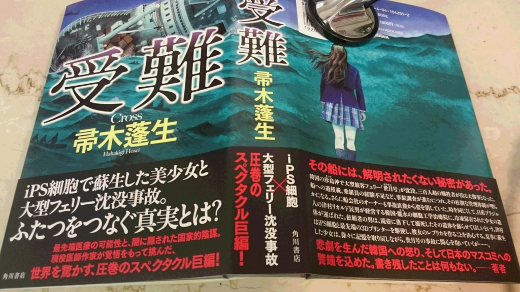 f:id:murasawatakehiko:20160710233820j:plain