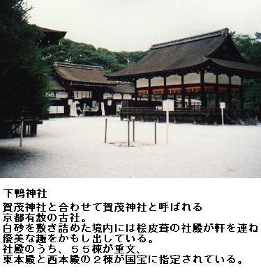 f:id:murasawatakehiko:20170111222047j:plain