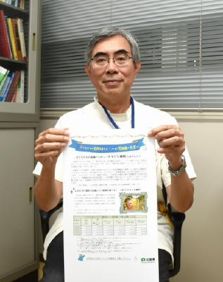 f:id:murasawatakehiko:20170113005206j:plain
