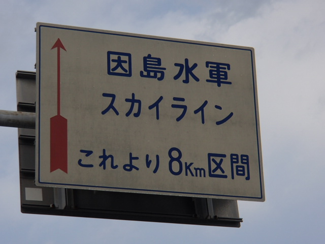f:id:murasawatakehiko:20170121194247j:plain