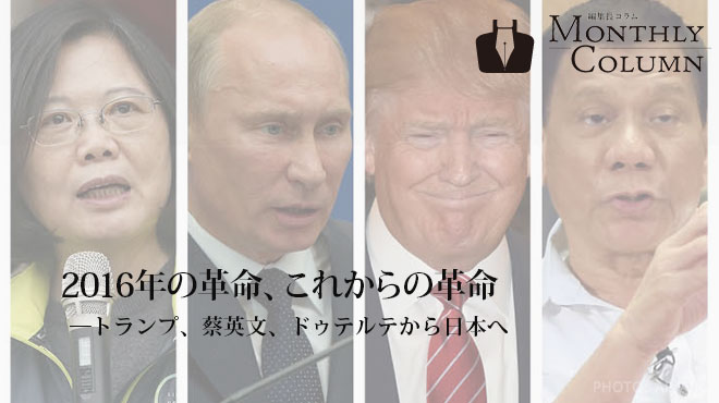f:id:murasawatakehiko:20170122000905j:plain