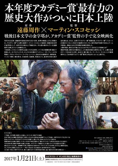 f:id:murasawatakehiko:20170122222456j:plain