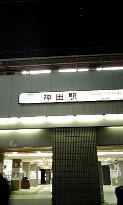 20090329213427