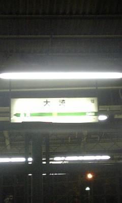 20090329231956