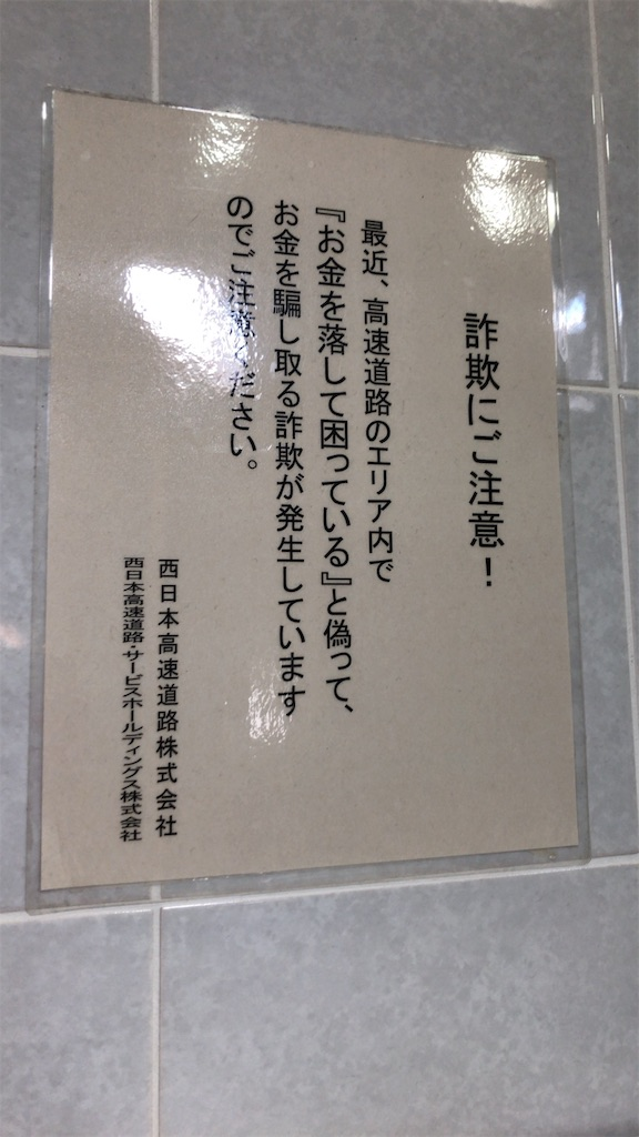 f:id:murata-star-factory:20190505180740j:image