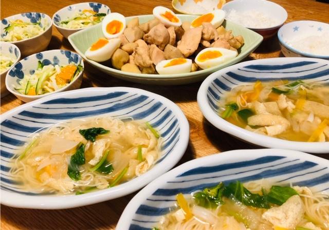 里芋 アレンジ レシピ